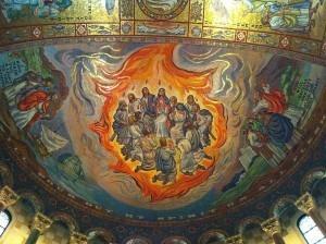 1200px-Pentecost_mosaic